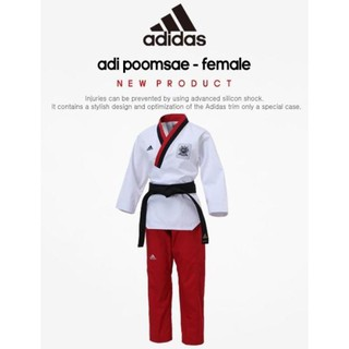 Adidas Taekwondo Dobok Poomsae Poom Black Red Belt Female Male Uniform