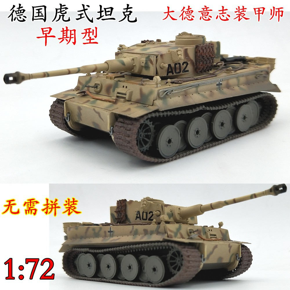 Toys & Hobbies 1pcs Sand Table Plastic Tiger Tanks World War Ii Germany Panther Tank Finished Model Toy