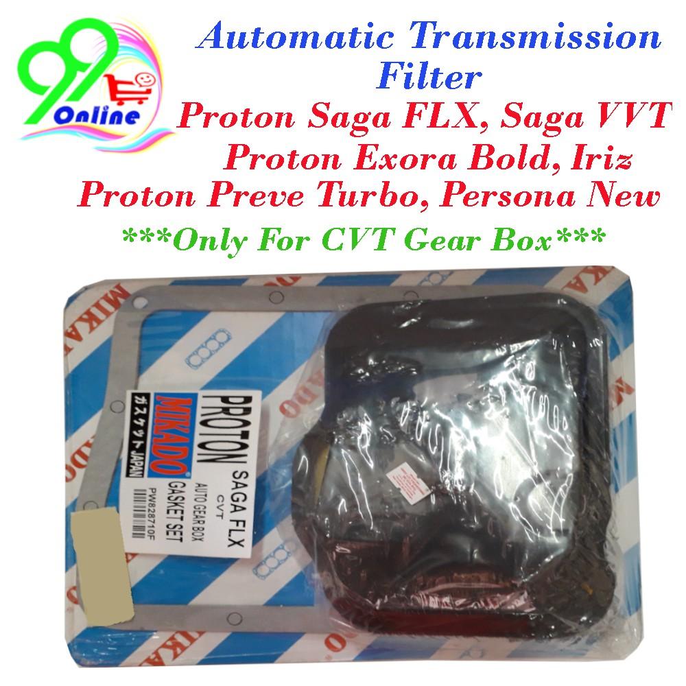 Proton Saga FLX, Exora Turbo, Preve Turbo, Iriz, Saga VVT, Persona New  Automatic Transmission Filter ( ATF Filter )