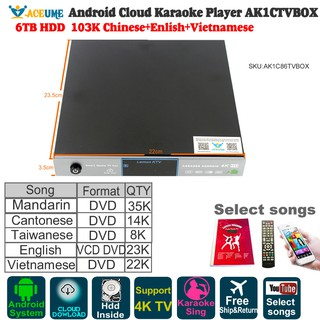 4TB HDD 87K Chinese+English DVD Songs, Android Cloud Karaoke Jukebox Songs  Player,Free Cloud Update,ECHO Mixer,DVD Drive