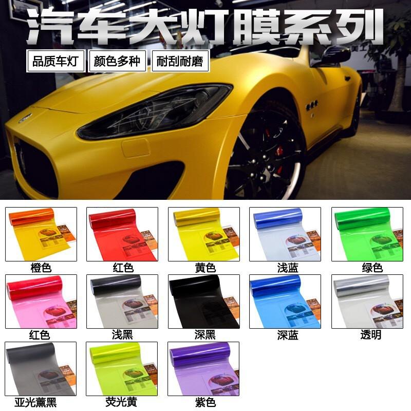 30x60cm Car SUV Smoke Fog Light Headlight Taillight Tint Film Sheet Sticker Hot