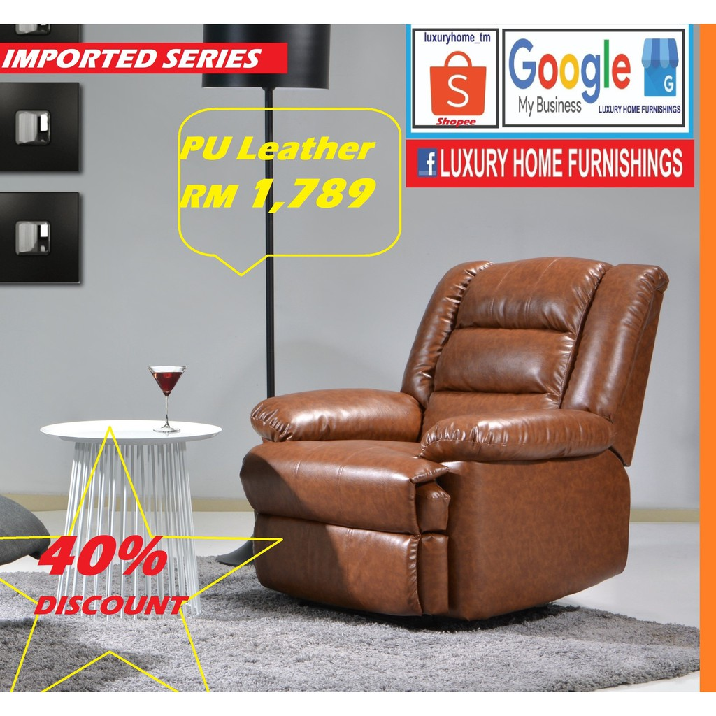 RECLINER SOFA, PU LEATHER, IMPORTED SERIES