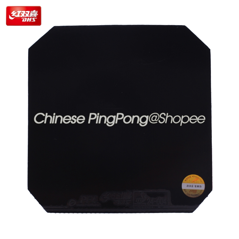DHS PF4-50 Table Tennis /& Ping Pong Rubber Free Ship Choose Color /& Thickness