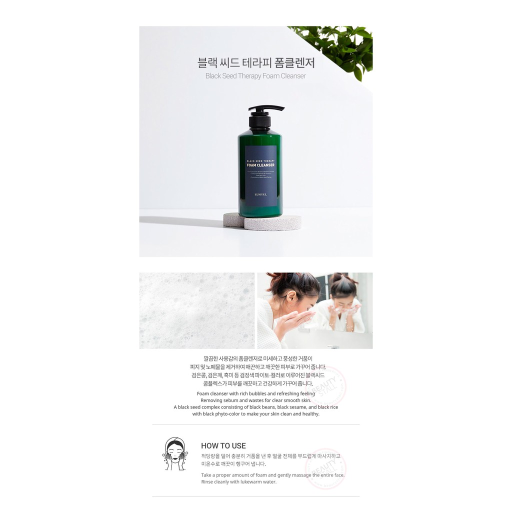 EUNYUL Black Seed Therapy 500ml - Foam Cleanser | Shopee Malaysia