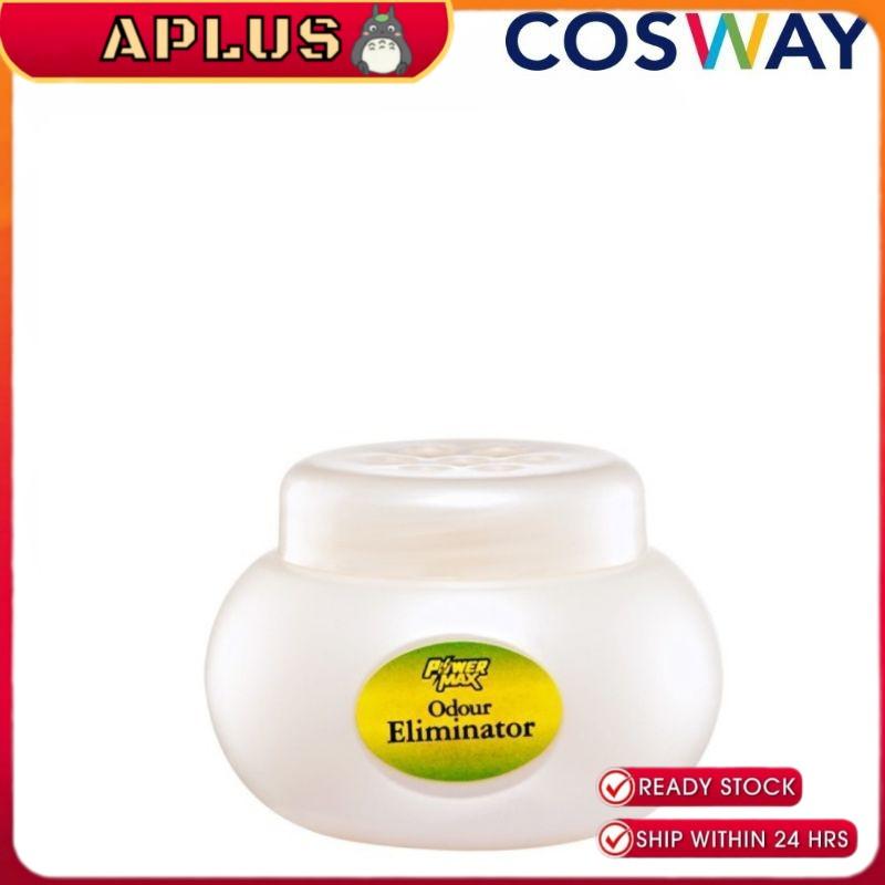 Cosway PowerMax Odour Eliminator (60 g) - 0860