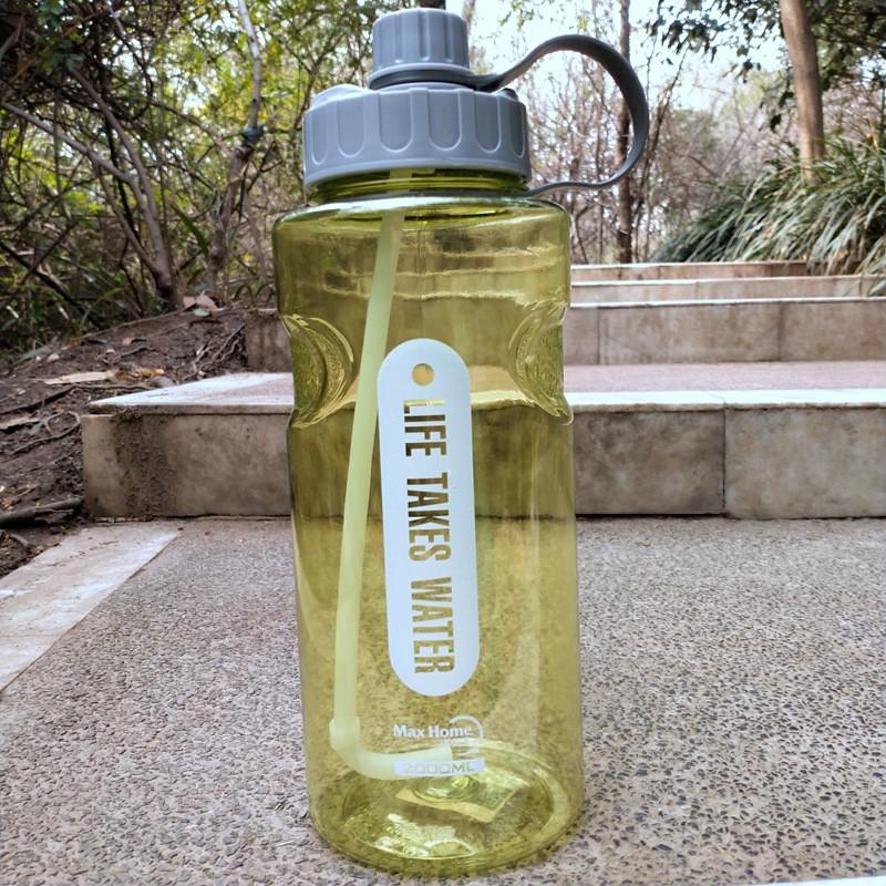 [ READY STOCK ]  2000ML Cycling Shaker Large Straw Water Bottle Camping Bottle Kitchen Jualan Murah Air Minuman Kid Baby