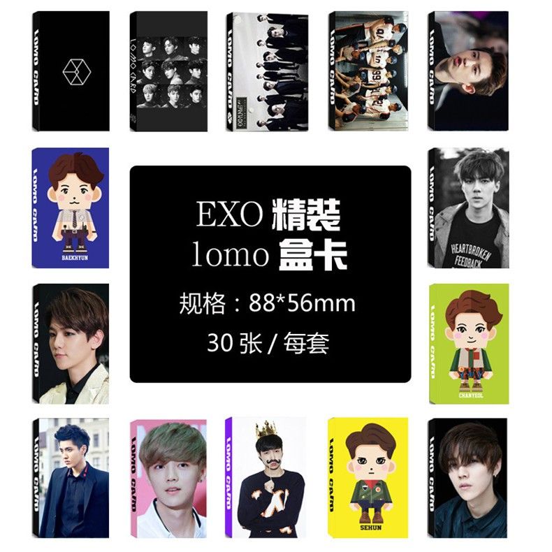 Youpop Kpop Exo Figure Keyring Album Photo Card Hip Hop Self Made Paper Cards Autograph Photocard Xk581 Jewelry Findings & Components