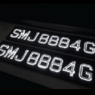 Car Number Plate LED Effect & Nombor Plate LED