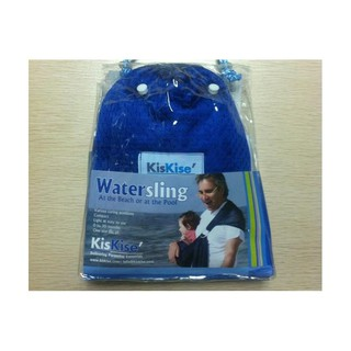 6d4a10134a4 ... Baby Carrier Kiskise Water Sling. like  3