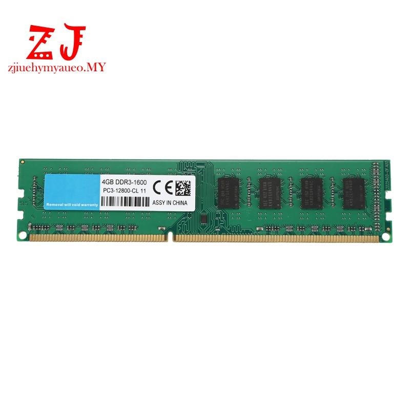 DDR3 4GB RAM PC3-12800 1600Mhz Desktop Memory DIMM for AMD ZJM