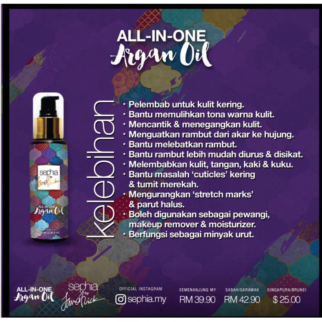 Argan Oil 11 in One Leave-In Conditioner Hair Treatment 250ML ... 3e7224ac70