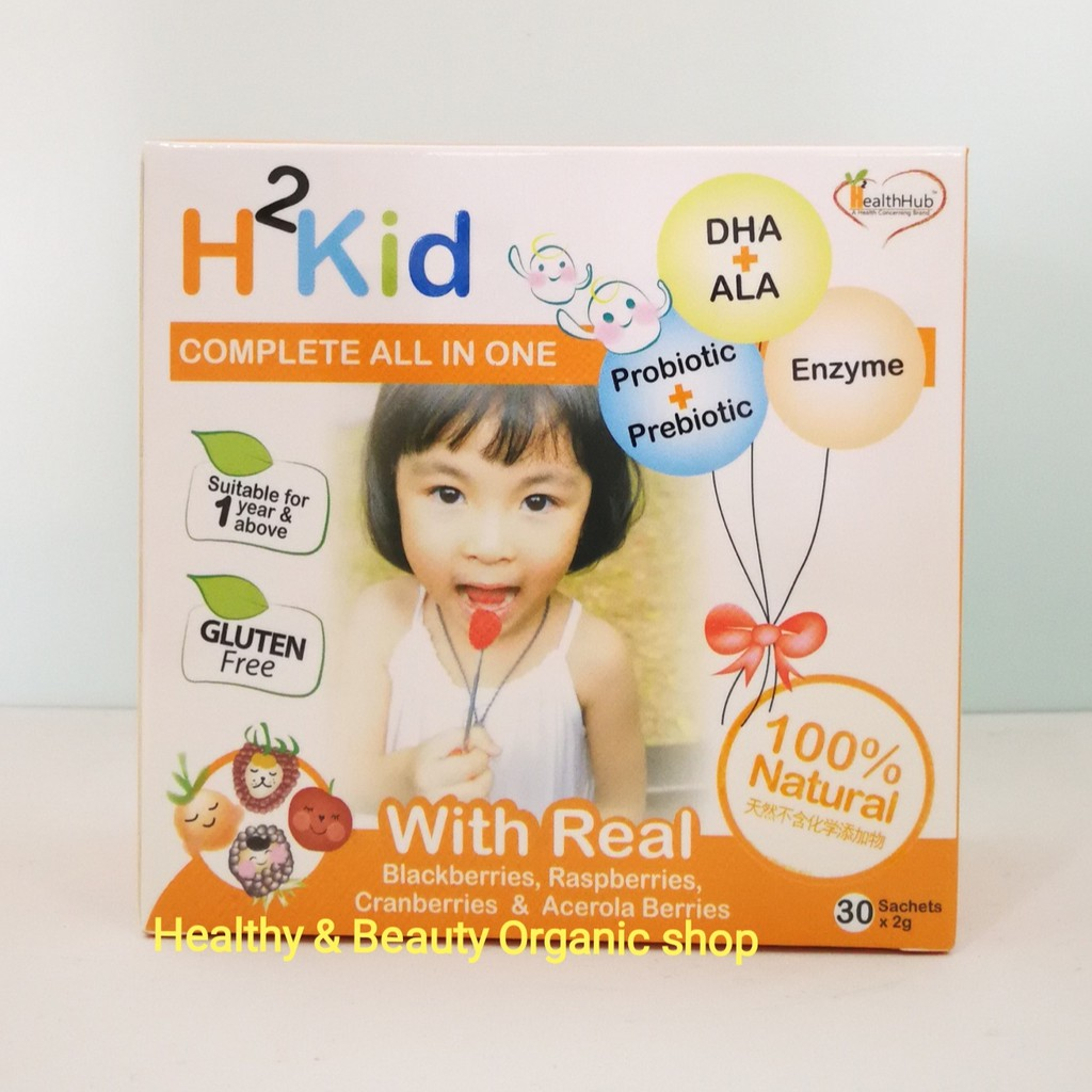 H2Kid Complete All in One - Prebiotic + ProBiotic for kids小孩益生菌
