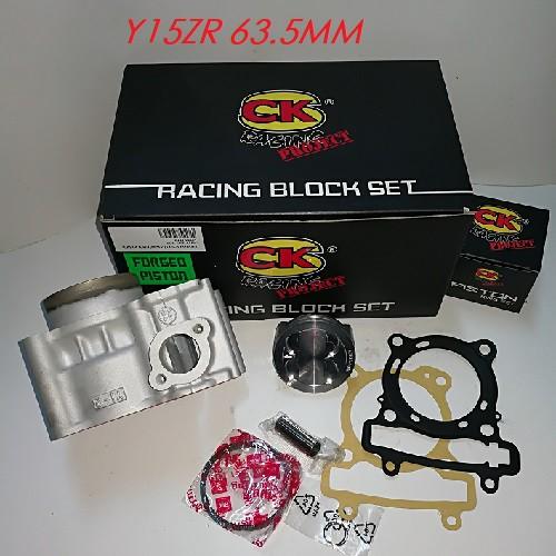 SCK RACING BLOCK CERAMIC 63 5MM Y15ZR