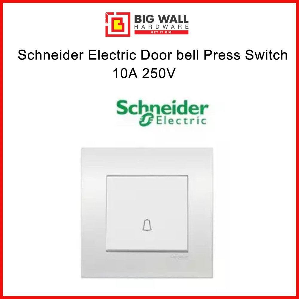 Schneider Electric Vivace Series Door bell Press Switch 10A 250V White / Silver Suis Loceng Pintu (Big Wall Hardware)