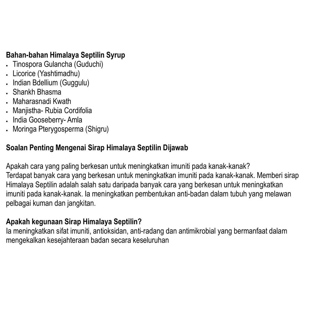 novamox cv syrup price