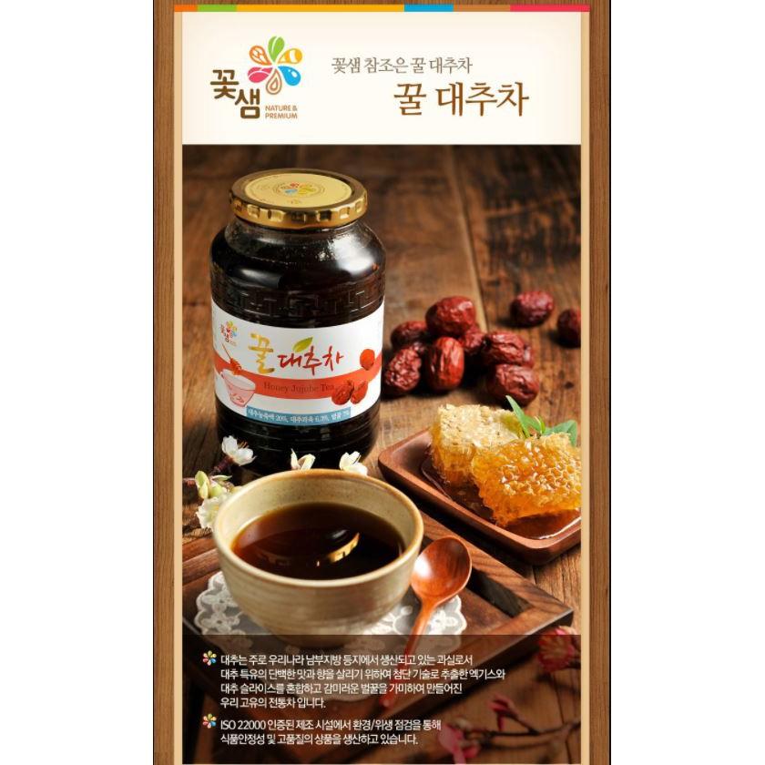 [IMPORTED FROM KOREA   HALAL] KKOH SHAEM Honey Tea Series   KKOH SHAEM 蜂蜜茶系列 (580g)