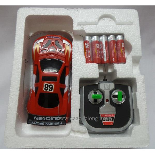 V-Max 8835 1/32 Radio Control RC Racing Sports Car - A toy for kids