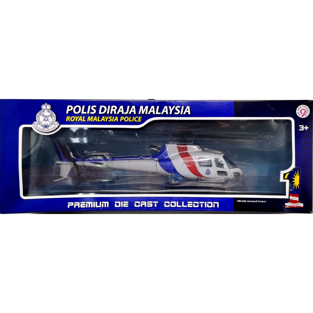 PDRM POLIS DIRAJA MALAYSIA 1:43 METAL DIE CAST EURO COPTER AS350 POLICE HELICOPTER (WHITE) MODEL COLLECTION PDRM-239