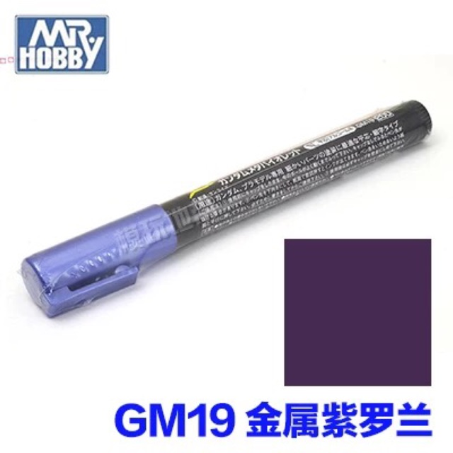 GM19 Gundam Marker Metallic Violet