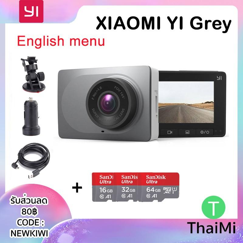 Xiaomi Yi car camera กล้องติดรถยนต์ Xiaomi Yi dash cam (DVR เมนูอังกฤษ)พร้อม microSDcard16-