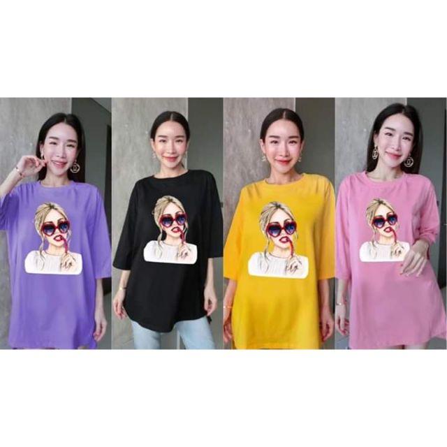 Pemborong Baju Kanak Kanak Dari Thailand