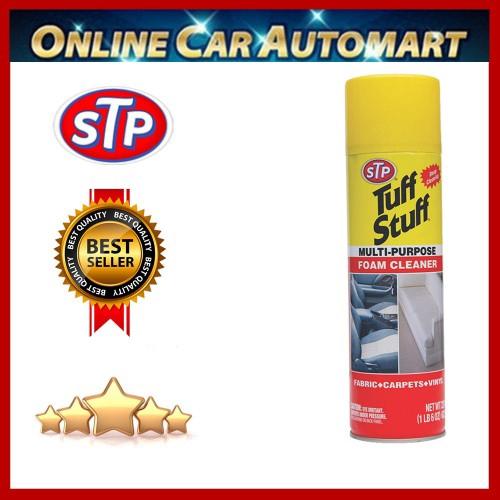 100% Original Authentic STP Multi-Purpose Foam Cleaner 623g