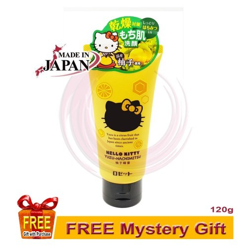 Kitty Yuzu and Honey Cleansing Paste 120g (Original Import form Japan)