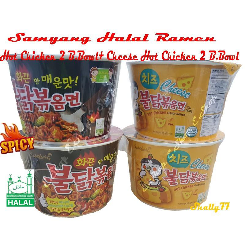 Samyang Halal Hot Chicken Ramen Original &Cheese 4 Big Bowl