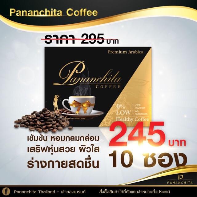 กาแฟควบคุมน้ำหนัก  กาแฟเพื่อสุขภาพ Pananchita Coffee กาแฟปนั