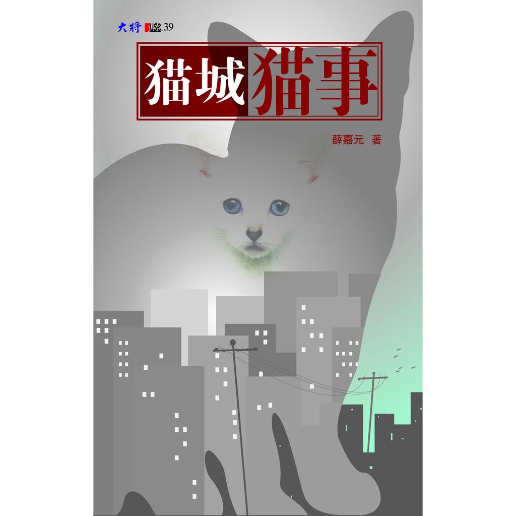 【每本一律RM 8!】大将绝版好书清仓促销18-26
