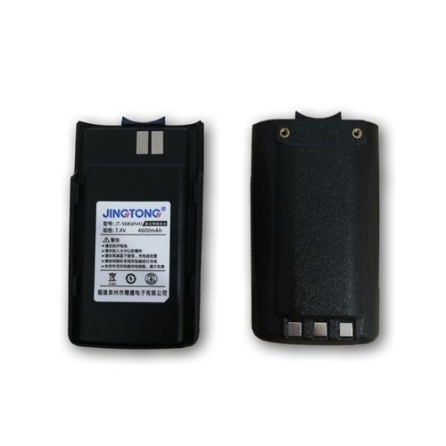 JINGTONG JT568 Plus 4600mah Li-ion Battery