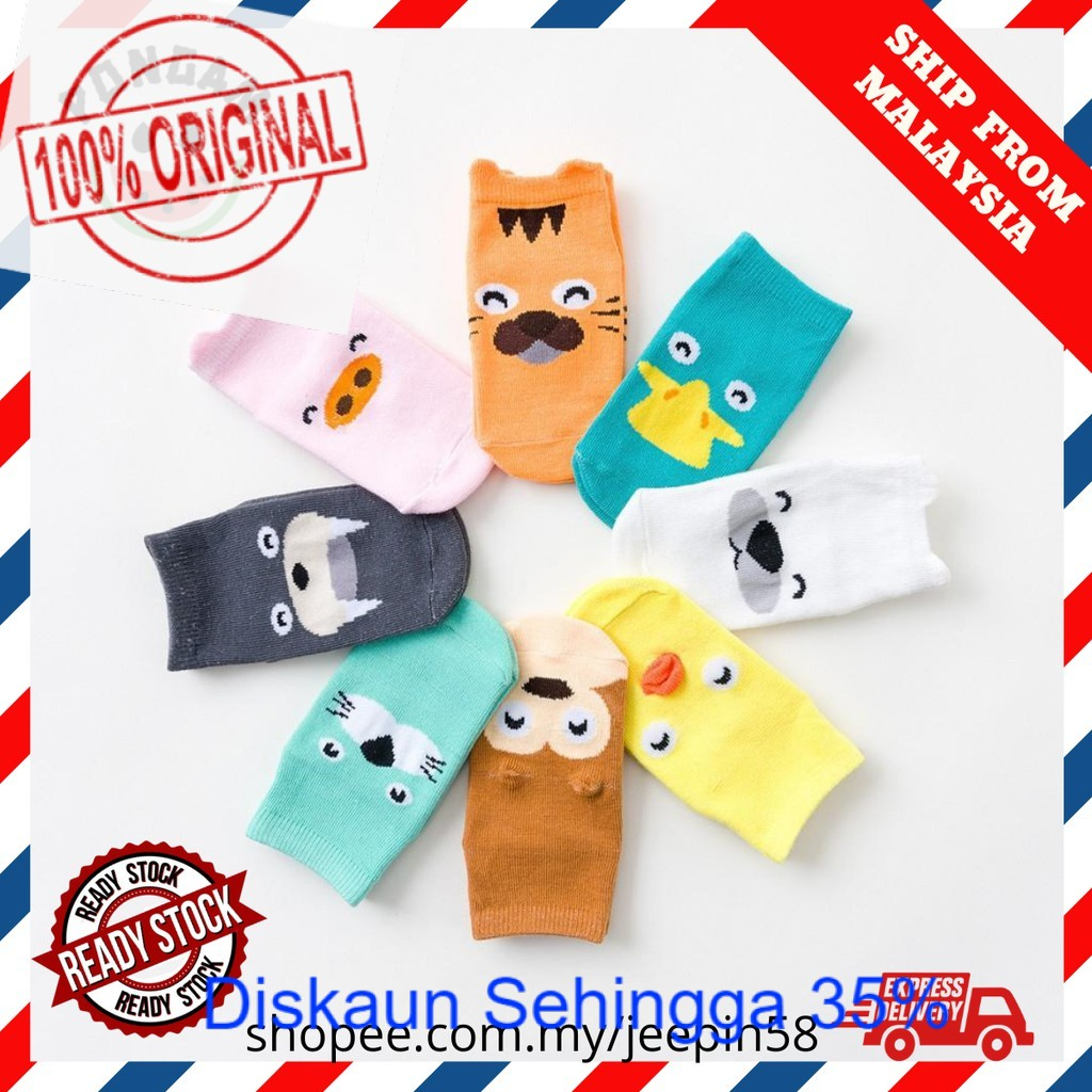 Ready Stock Korean Cute Cartoon Baby Cotton Socks Anti Slide Baby Sock