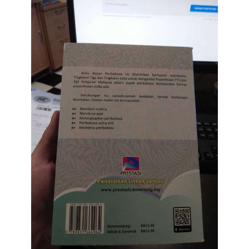 Kajian Peribahasa Dengan Latihan PT3 & SPM Buku Rujukan Latihan Bahasa Malaysia (Ready Stock)