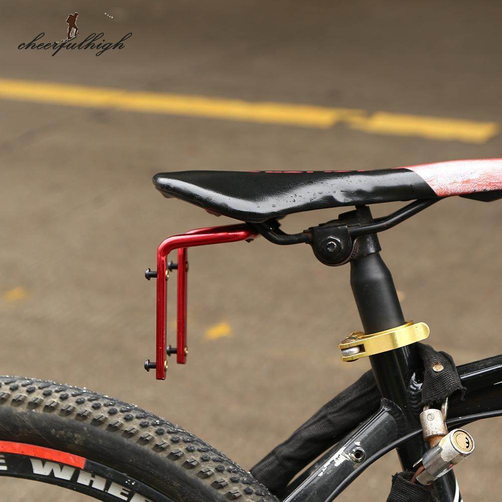 Bicycle Seat Rack Water Bottle Holder Cage Adapter Bike Saddle Back Double Cage