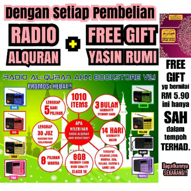 RADIO ALQURAN AL QURAN 5 QARI LENGKAP 30 JUZ + ORIGINAL 8GB Memory HIGH  QUALITY + FREE GIFT YASIN RUMIloop