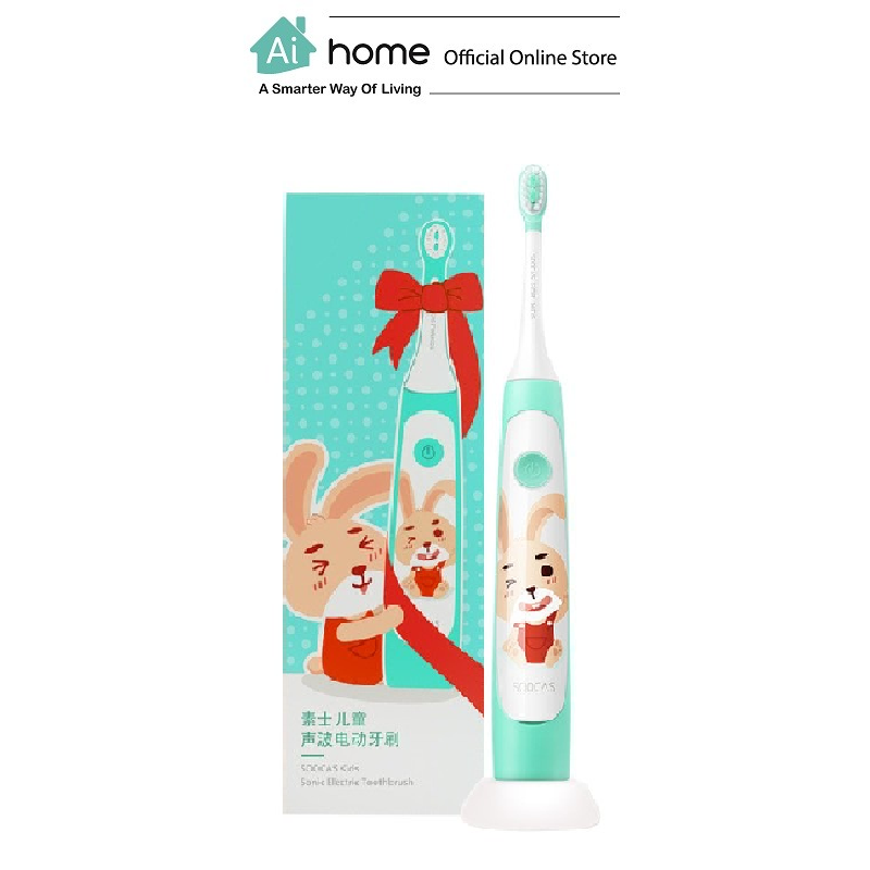 SOOCAS Kids Sonic Electric Toothbrush C1 (White) with 1 Year Malaysia Warranty [ Ai Home ]