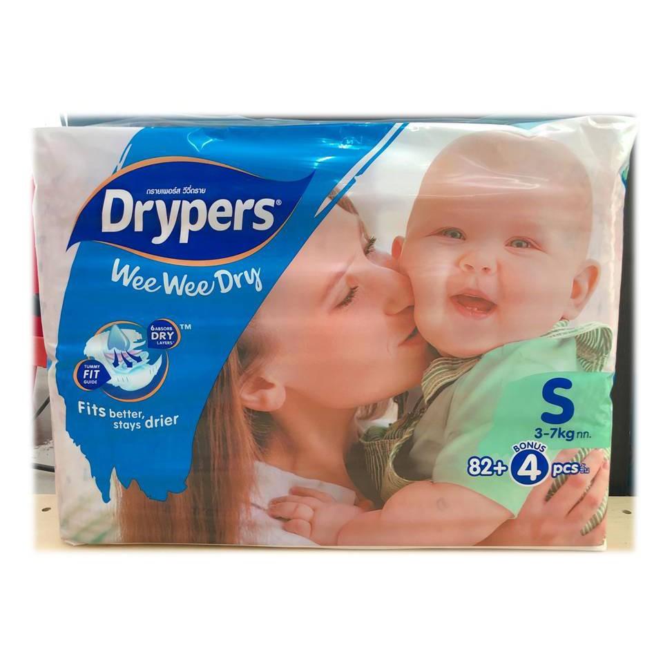 Diapers Online Deals Potties Toys Kids Babies Merries Baby New Born 24 S Shopee Malaysia