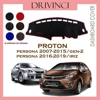 [ Ready Stock ] Proton Preve Dashboard Cover Protector