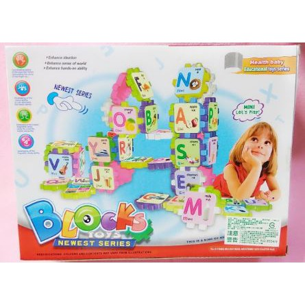 26pcs Alphabet Blocks Toys Newest Series early educational development for kids and children baby toys