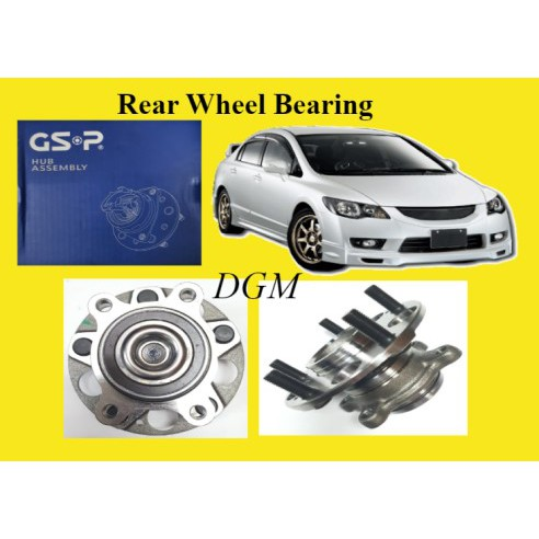GSP Honda Civic FD 1.8/2.0 SNA SNB 2007-2011Y Rear Wheel Bearing Hub