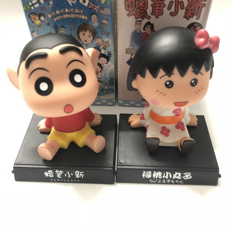 Ai Cartoon Cute Crayon Shinchan Cherry Maruko Doll Car Interior Decoration Car