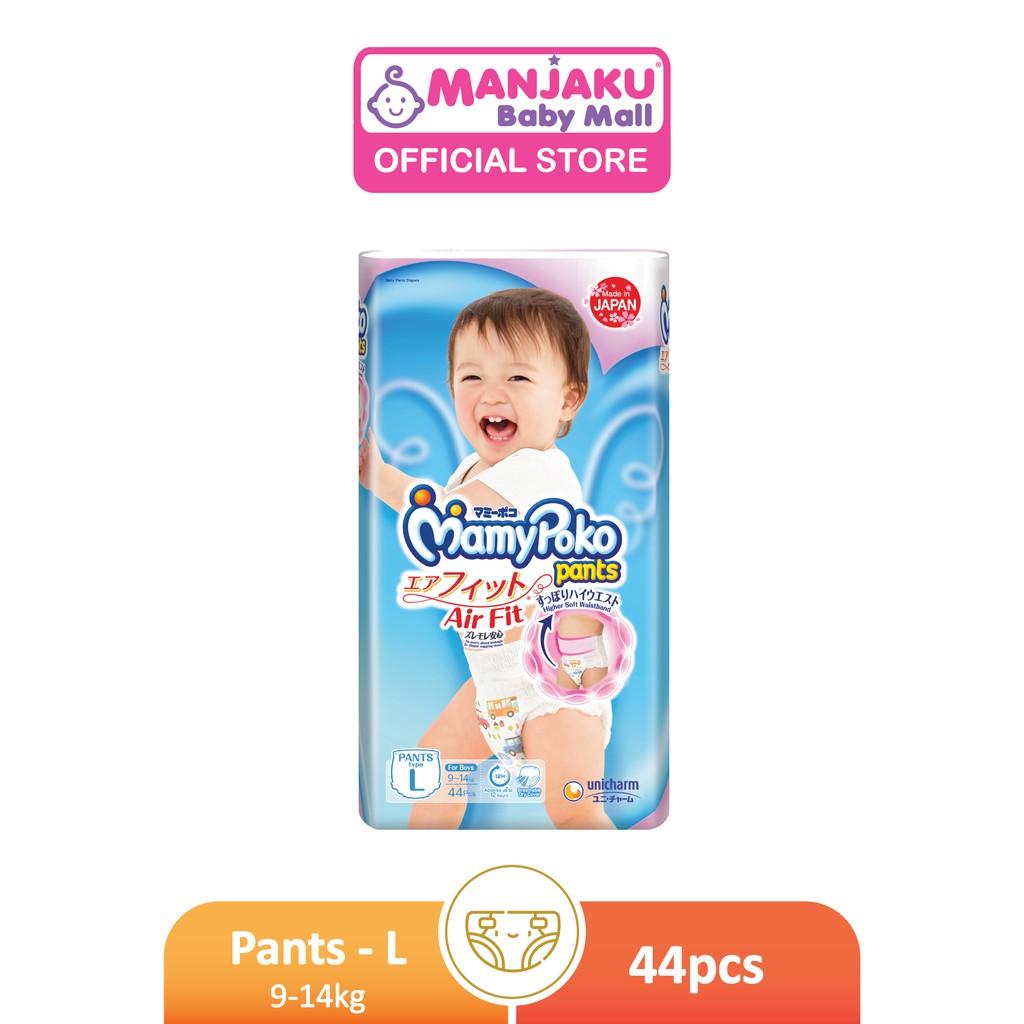 MamyPoko Pants Air Fit Boy - L/XL/XXL