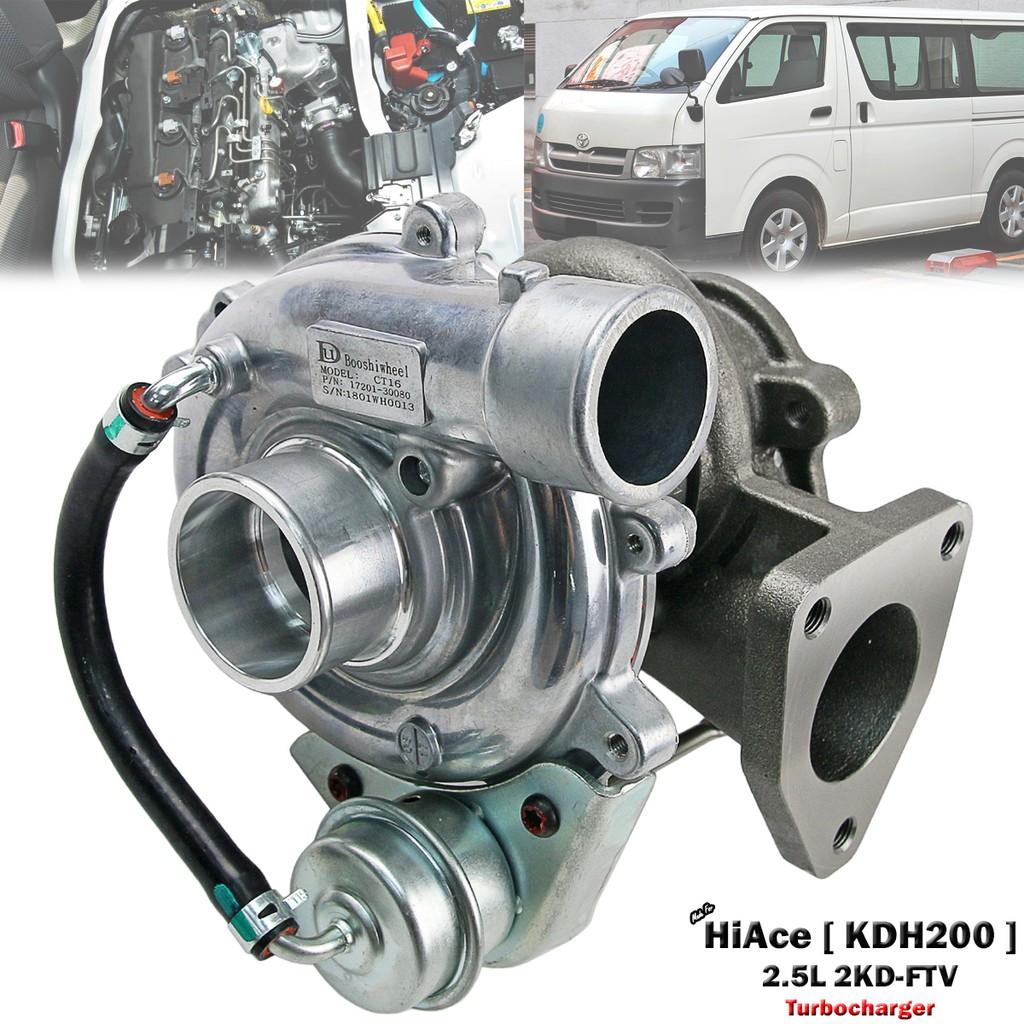 Turbo Turbocharger For Toyota HiAce Van KDH200 2005-2019 2 5L 2KD 2KD-FTV  CT16