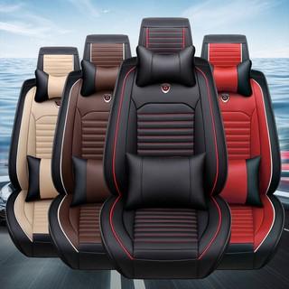 Sarung Kusyen Seat Kereta  Shopee Malaysia
