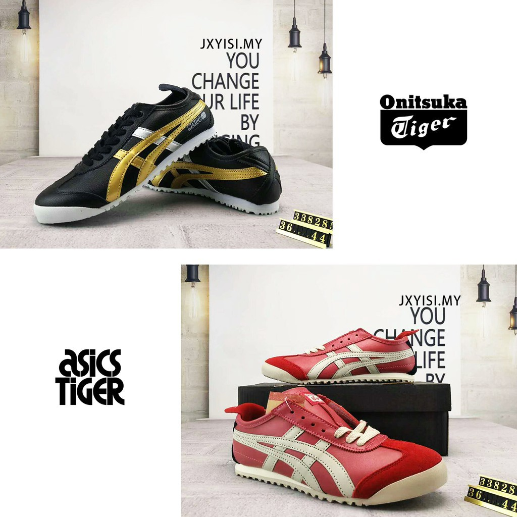get cheap 6fc6b 797c5 Authentic 100% Asics Onitsuka Tiger Blue Brown sneakers couple shoes
