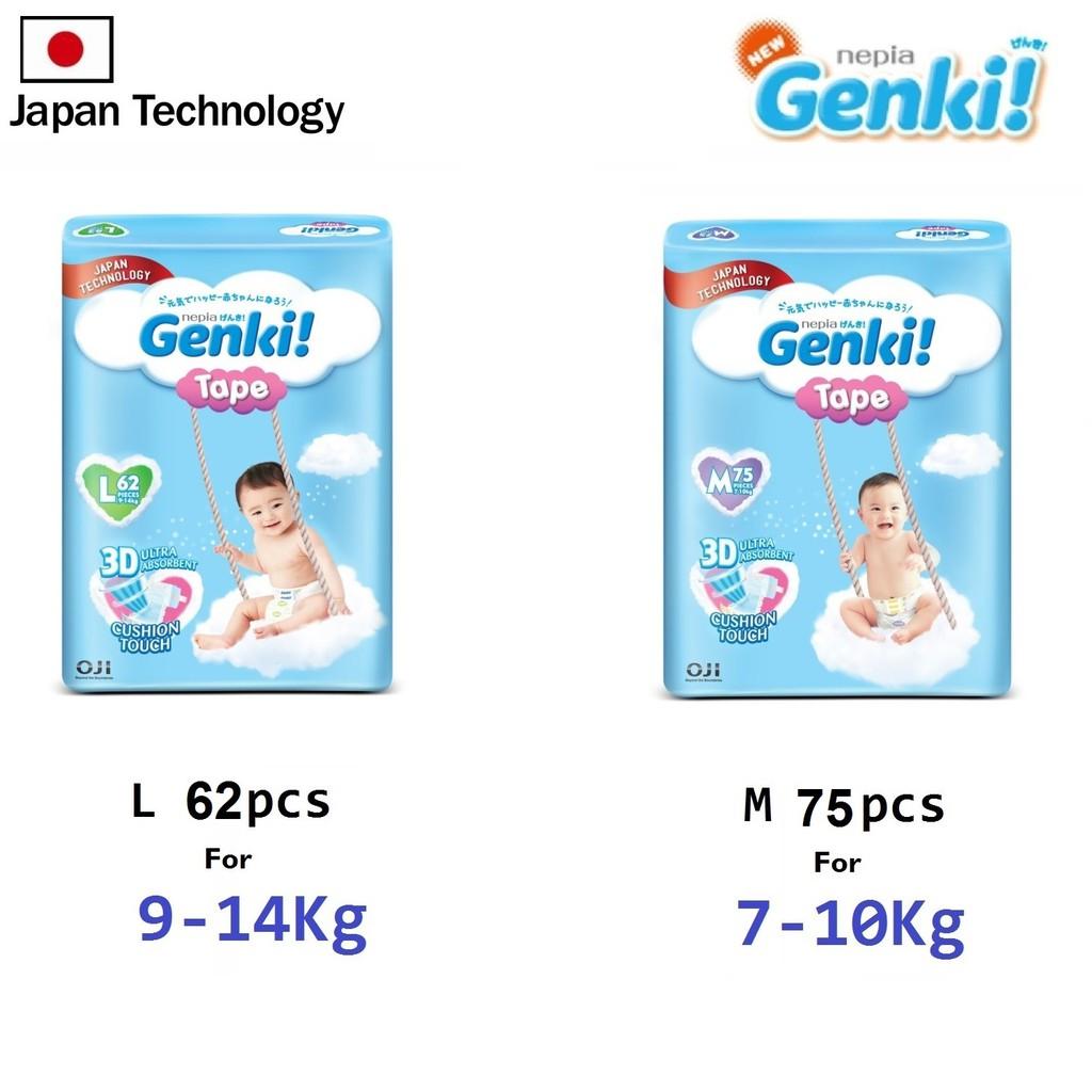 Merries Combo Super Jumbo Tape Diaper New Born 90pcs S Size Goon Excellent Dry L32 82pcs Shopee Malaysia