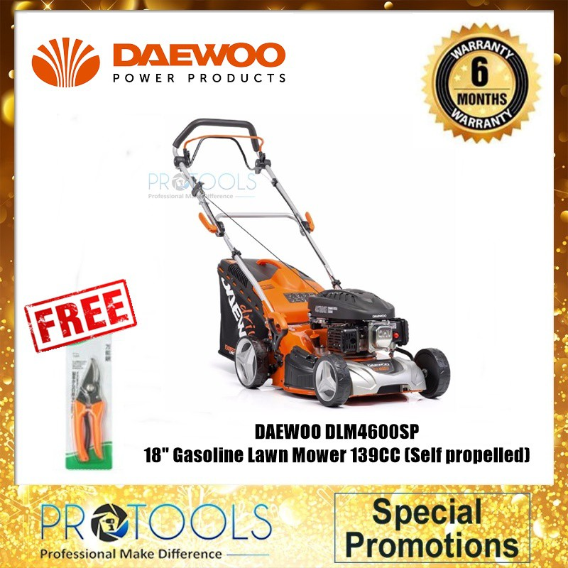 "DAEWOO DLM4600SP 18"" Gasoline Lawn Mower 139CC (Self propelled)"