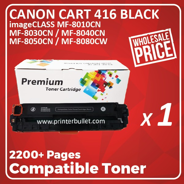 Canon 416 Black High Quality Compatible Color Laser Toner Cartridge