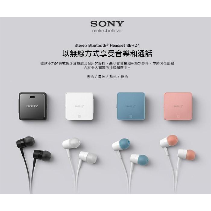 Sony Sbh24 Stereo Bluetooth Headset Nfc Pairing A2dp Avrcp Shopee Malaysia