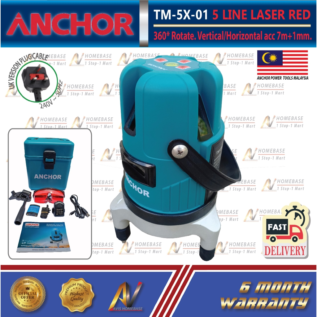 ANCHOR TM-5X-01 5-LINE LASER LEVEL MACHINE WITH STAND